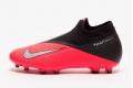 Футбольные бутсы Nike Phantom Vision II Academy DF FG CD4156-606
