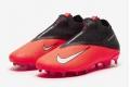Футбольные бутсы Nike Phantom Vision II Pro DF FG CD4162-606