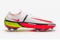 Футбольные бутсы Nike Phantom GT II Elite FG CZ9890-167