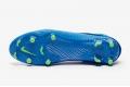 Футбольные бутсы Nike Phantom GT Academy Flyease MG DA2835-403