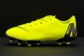 Детские футбольные бутсы Nike Mercurial Vapor 12 Academy MG Junior AH7347-701
