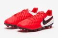 Детские футбольные бутсы Nike Tiempo Legend VIII Academy FG Junior (КОЖА) AT5732-606