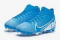 Детские футбольные бутсы Nike Mercurial Superfly 7 Academy MG Junior AT8120-414