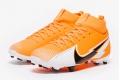 Детские футбольные бутсы Nike Mercurial Superfly 7 Academy MG Junior AT8120-801