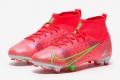 Детские футбольные бутсы Nike Mercurial Superfly 8 Pro FG Junior CV0804-600