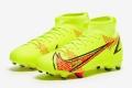 Детские футбольные бутсы Nike Mercurial Superfly 8 Academy MG Junior CV1127-760