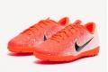 Детские сороконожки Nike Mercurial Vapor 12 Academy TF Junior AJ3102-801