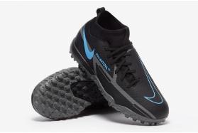 Детские сороконожки Nike Phantom GT II Academy DF TF Junior DC0818-004