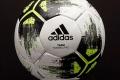 Футбольный мяч Adidas Team Training Pro CZ2233