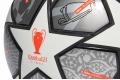 Футбольный мяч Adidas Finale 21 Competition GK3467
