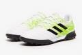 Сороконожки Adidas Copa 20.3 TF (КОЖА) G28533
